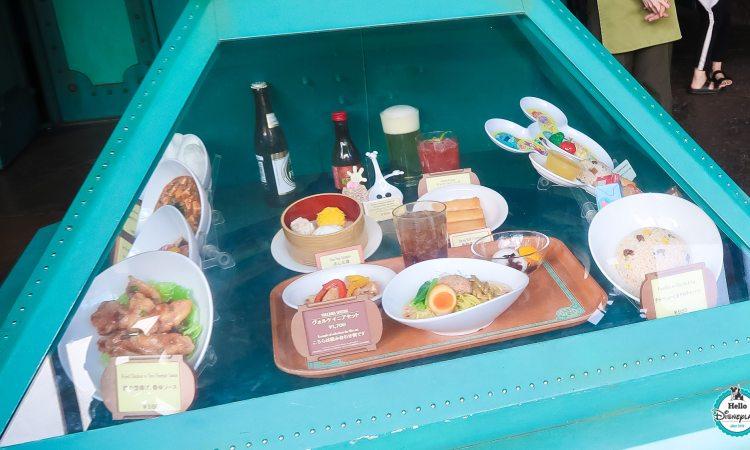 Vulcania Restaurant - Tokyo Disney Sea