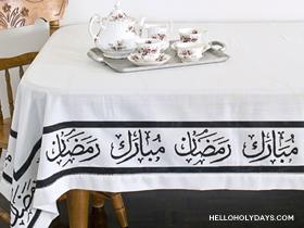 ramadan-tablecloth