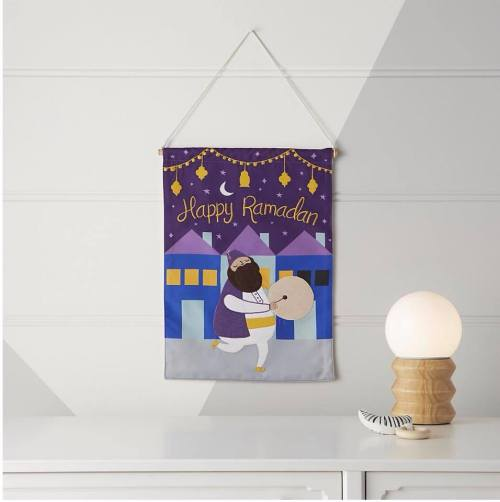 Ramadan Drummer Banner by Manal Aman of Hello Holy Days! and Crate & Kids