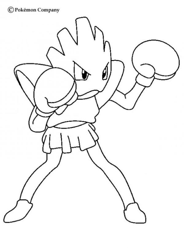 pokemon coloring pages lucario # 8
