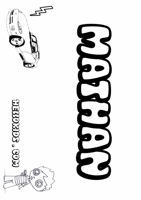 kids name coloring pages, Mathan boy name to color