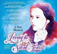 20121102_Loving_the_silent_tears