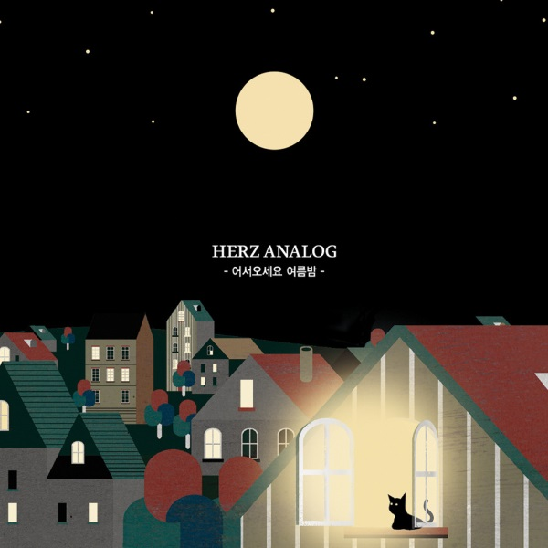 Herz Analog - Welcome, Summer Night