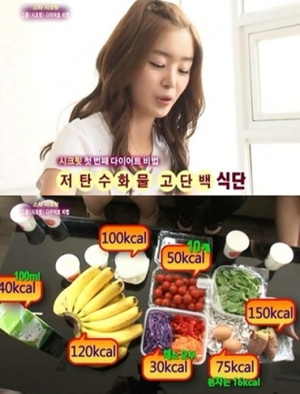 The craziest diets for idols