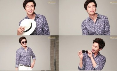 Entourage, Lee Kwang Soo, The Sound Of Your Heart,
