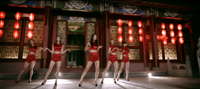EXID, Up and Down