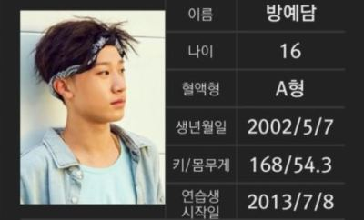 Bang Yedam YG Entertainment