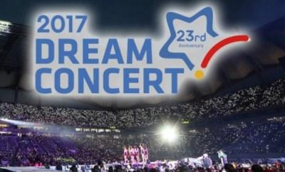 2017 dream concert