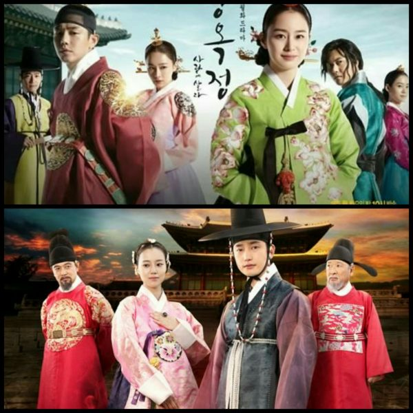 Top Korean Historical Dramas 2017 — TTCT