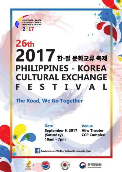 26th Philippines-Korea Cultural Exchange Festival