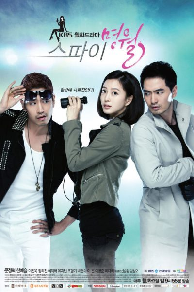 Best Korean Romance Dramas
