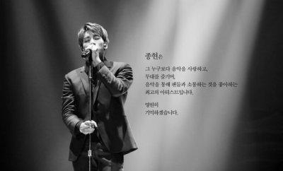 Kim Jong Hyun