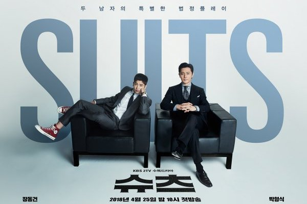 Jang Dong Gun And Park Hyung Sik Are Dashing Lawyers For ...
