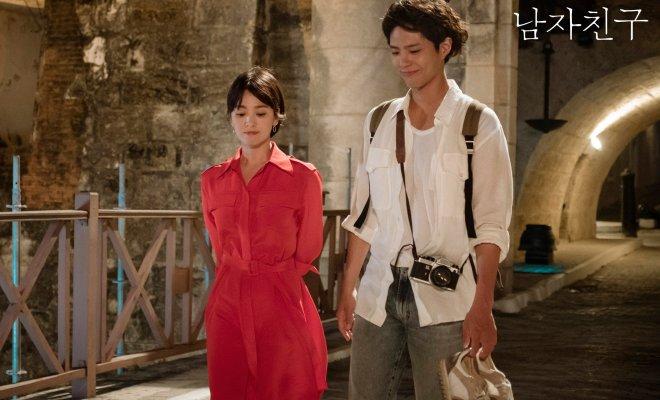 Картинки по запросу Encounter korean drama