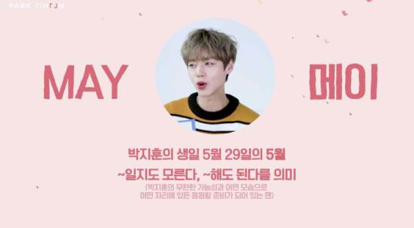 Image result for park jihoon fandom name