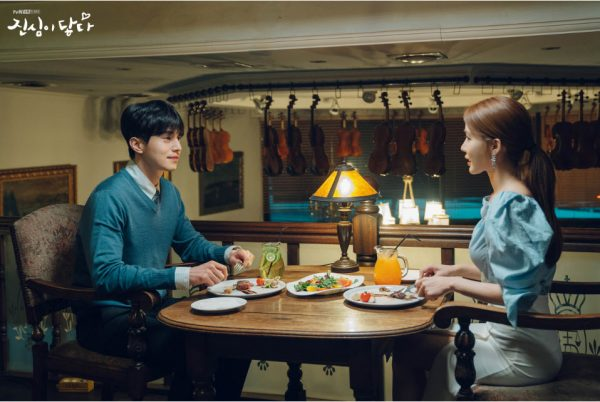 Touch Your Heart EP10.6