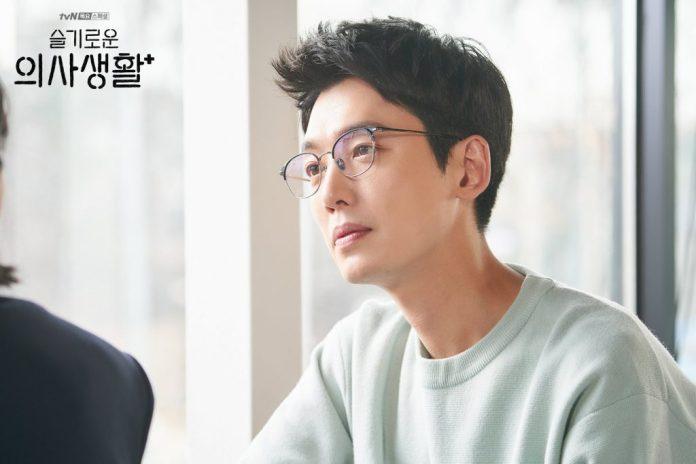 "K-Drama Review: ""Hospital Playlist"" Resonates Soothing Friendship ..."