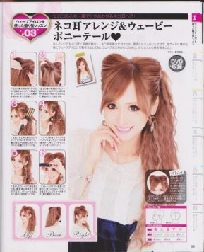 I Wish I Was Better At… Gyaru Hair!