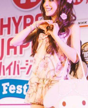 Hyper Japan Summer 2015!