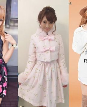 Lizzie Loves: Gyaru Autumn/Winter Collections 2016!