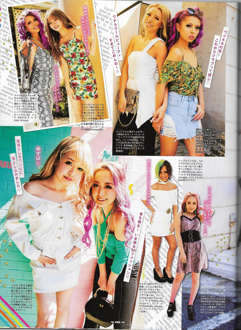EGG magazine scans June 2019