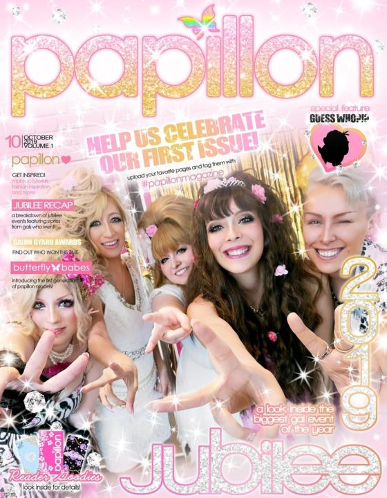 A New Gaijin Gyaru Magazine?! Introducing… Papillon!