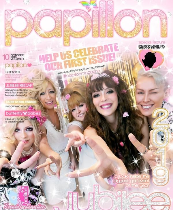 A New Gaijin Gyaru Magazine?! Introducing… Papillon!
