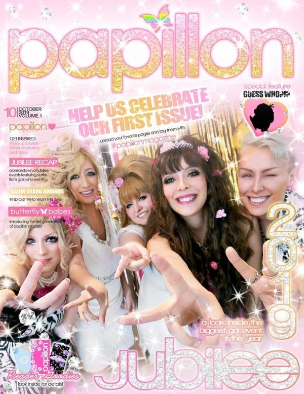 Papillon the gaijin gyaru magazine launches in 2019