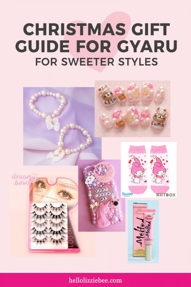 Christmas gift guide for sweeter gyaru styles via hellolizziebee
