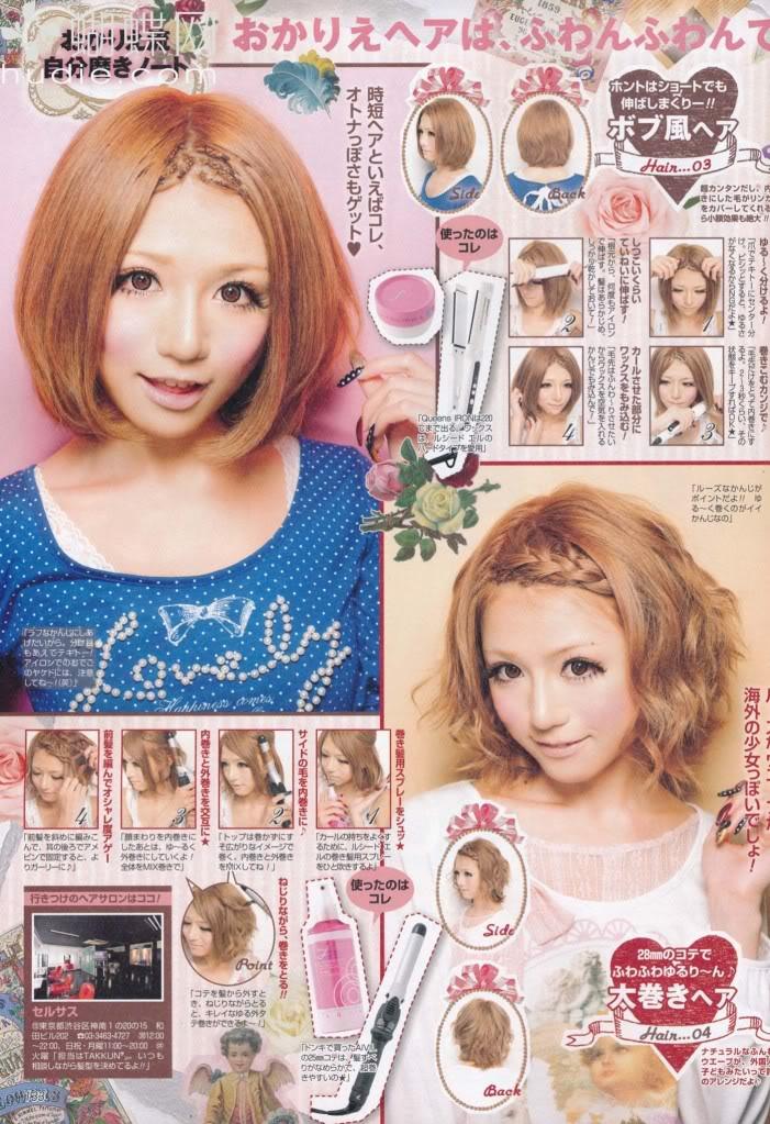 Gyaru hair tutorial for short hair by Okarie