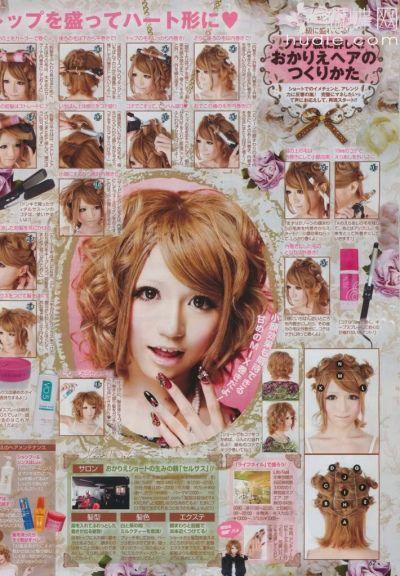 Okarie short hair tutorial for gyaru