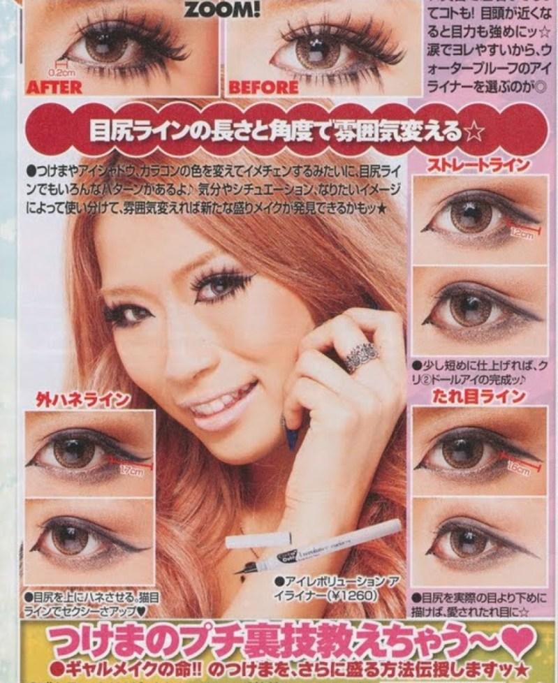 Gyaru eye makeup tutorial by Aina Tanaka via hellolizziebee
