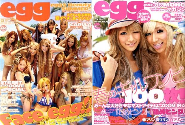 EGG Gyaru magazine