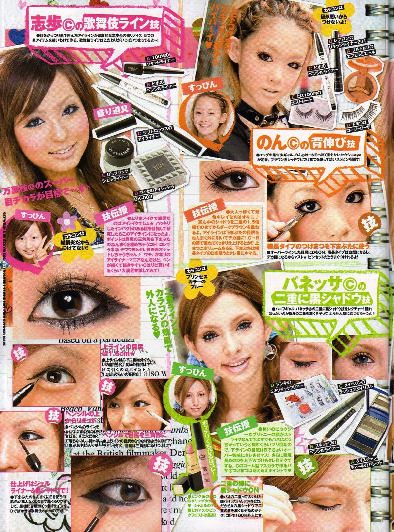 How to do Gyaru Makeup in Summer via hellolizziebee