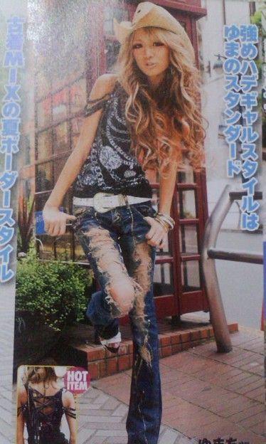 Yumachi Tsuyome Gyaru Coord with Jeans