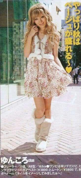 EGG Magazine Autumn Inspiration for Himekaji