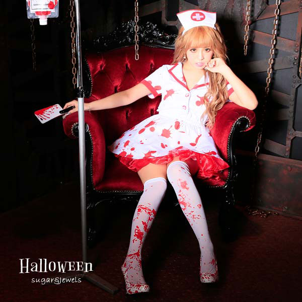 Gory Nurse Outfit by Sugar and Jewels