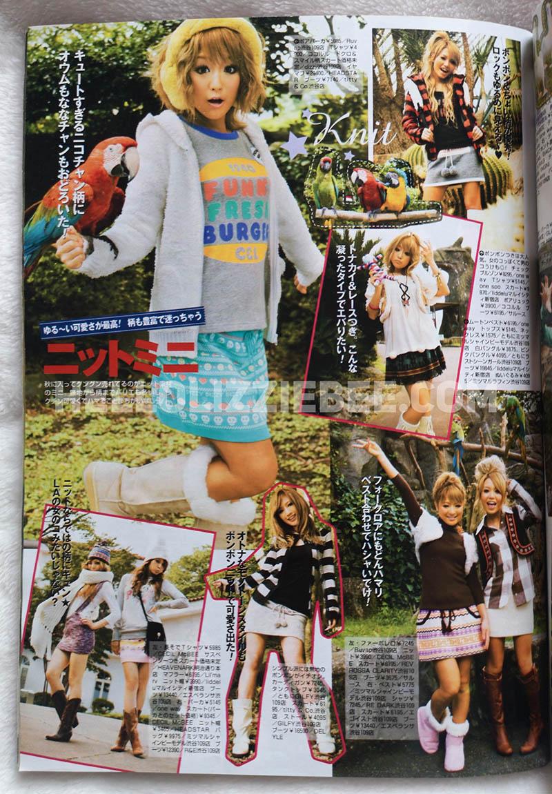 Popteen Magazine Nov 08_hellolizziebee_10