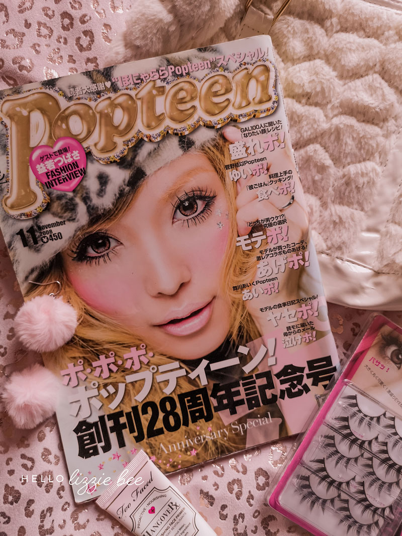 Popteen November 2008 Magazine via hellolizziebee