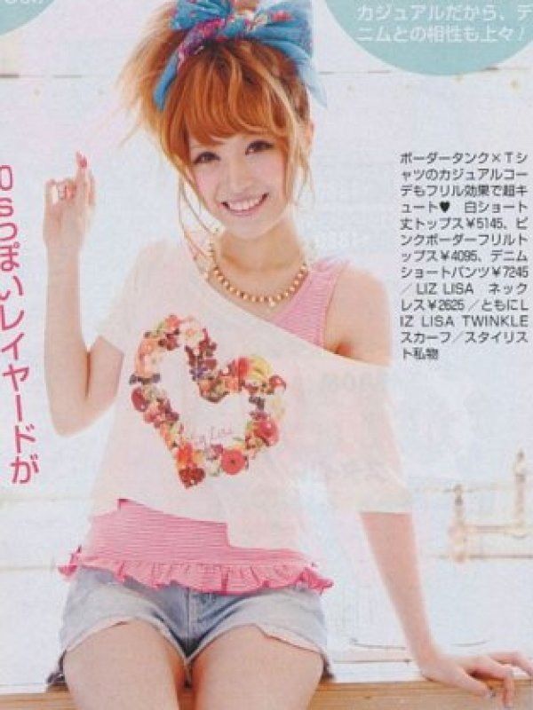 Recent Gal Boom! Popteen Kei ☆