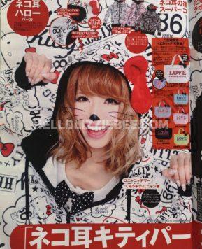 New Boom! Hello Kitty x Gyaru Inspiration!