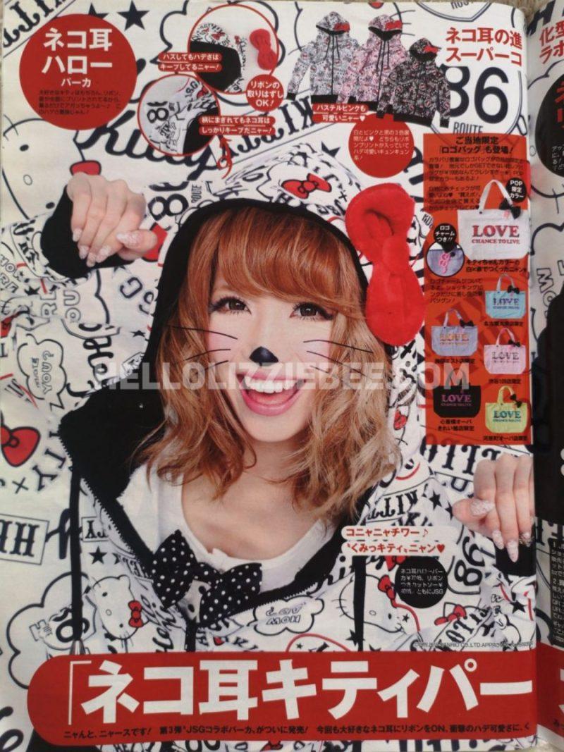 Popteen Hello Kitty Collaboration