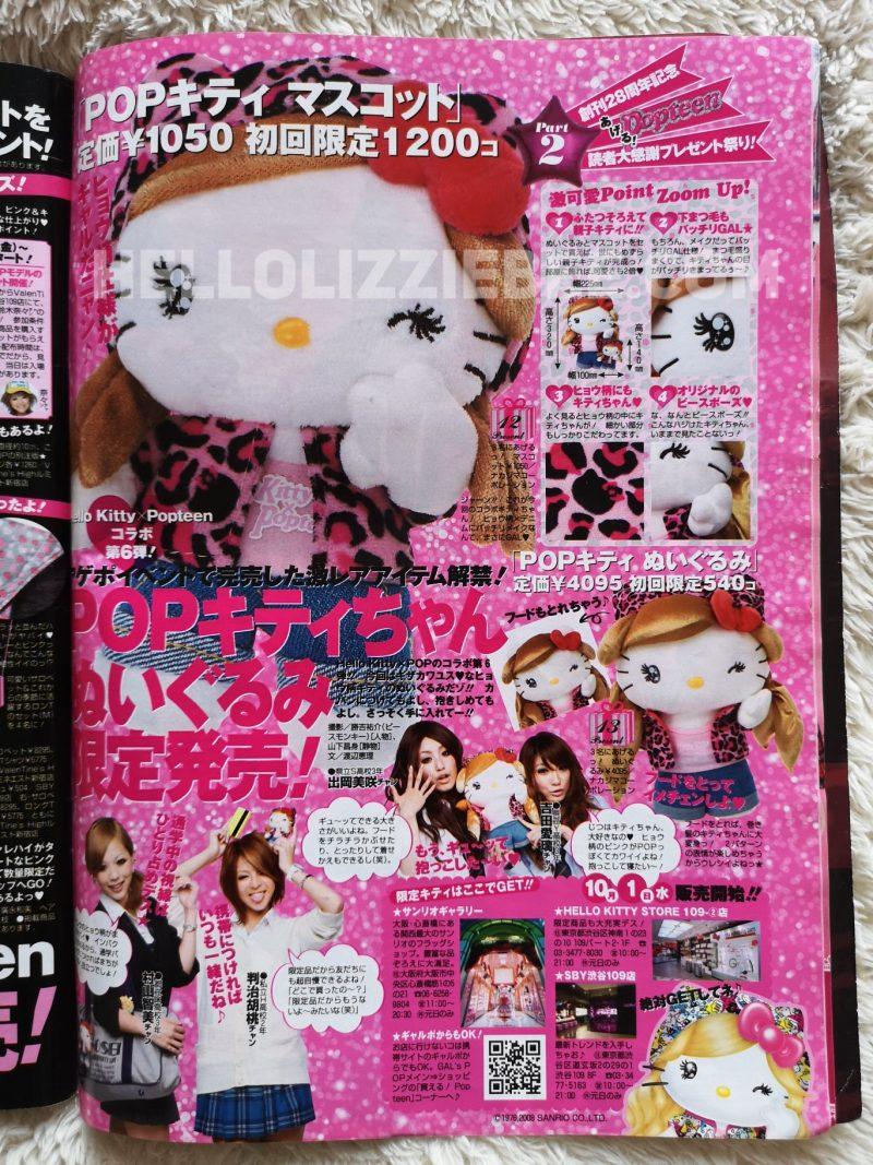Popteen November 2008_Hello Kitty Collaboration_HelloLizzieBee