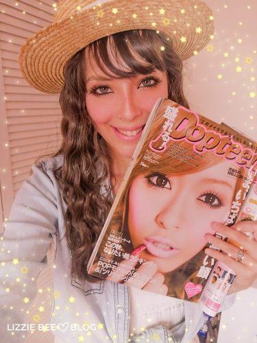 2008 gyaru makeup from Popteen magazine