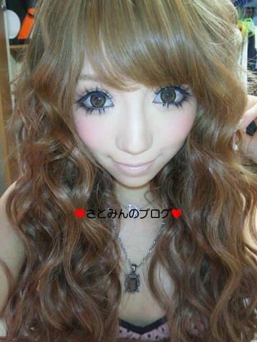 Satomin aka Satomi Yakuwa