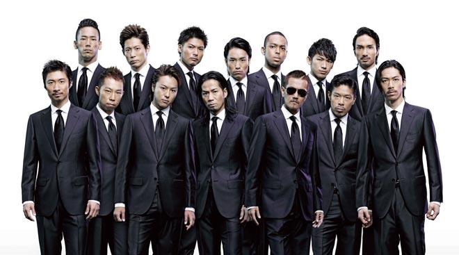 exile-japan