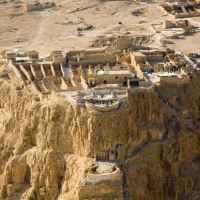 Masada, Herod's desert fortress; Hello Magazine