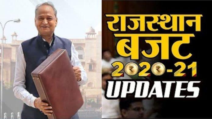 Rajasthan Budget 2021, Rajasthan Budget 2021 News, Ashok Gehlot Budget Latest News, Budget Highlights,