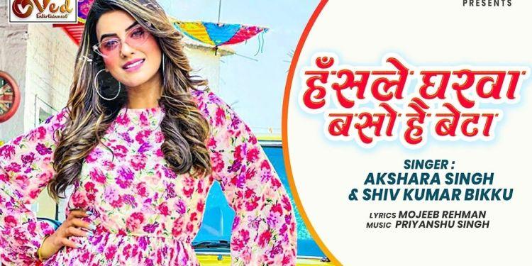Bhojpuri Sexy Video , Bhojpuri Sexy Video, Bhojpuri song, Antra Singh Superhit Bhojpuri Song, bhojpuri film most popular song videos 2021, भोजपुरी विडियो, भोजपुरी गाना, Superhit Bhojpuri Song, Bhojpuri songs, Bhojpuri actress, sexy rain dance, bhojpuri gaane 2021 , bhojpuri video song , Akshara Singh song, Akshara Singh latest song, bhojpuri superhit dance video songs 2021, bhojpuri hot cake, Hasle Gharwa Baso Hai Beta, Actress Akshara Singh, Maghi Song, अंजना सिंह , भोजपुरी सेक्सी गाना,