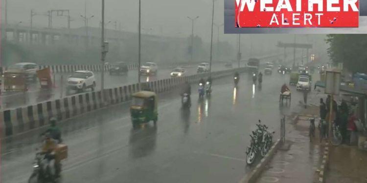 Rain, Aaj ka mausam, today weather, Today Jaipur Weather, Jaipur News, Today Jaipur, RajasthanJaipurWeather,jaipur weather today,today jaipur weather,jaipur weather, Weather Department,Cycloning Circulation, Western Rajasthan, hailstorm, Weather Department, Rain, Alert,Meteorological Department, JaipurNews,weather forecast,Rajasthan Weather, Heavy Rain, Hailstorm,Weather News,rain in rajasthan,Jaipur Meteorological Department,weather news rajasthan, weather department, राजस्थान में मौसम की जानकारी,Massive storm and hailstorm, jaipur News, jaipur News in Hindi,Latest jaipur News,jaipur Headlines, जयपुर Samachar,Aaj Ka Mausam,Aaj Ka Mausam today, weather,weather tomorrow,weather today,weather report,today weather,weather forecast,local weather,weather today at my location,todays weather,jaipur weather,tomorrow weather,today weather report,